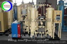 甘肃小型制氮机