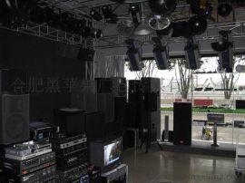 合肥灯光音响租赁公司 舞台设备出租