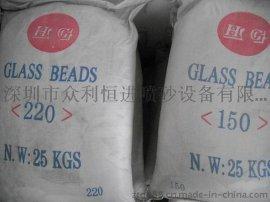 玻璃珠,玻璃砂,深圳玻璃砂
