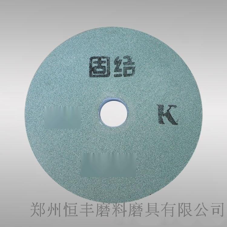 【固結】綠碳化矽平形砂輪200*25*32