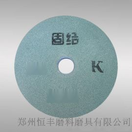 【固结】绿碳化硅平形砂轮200*25*32