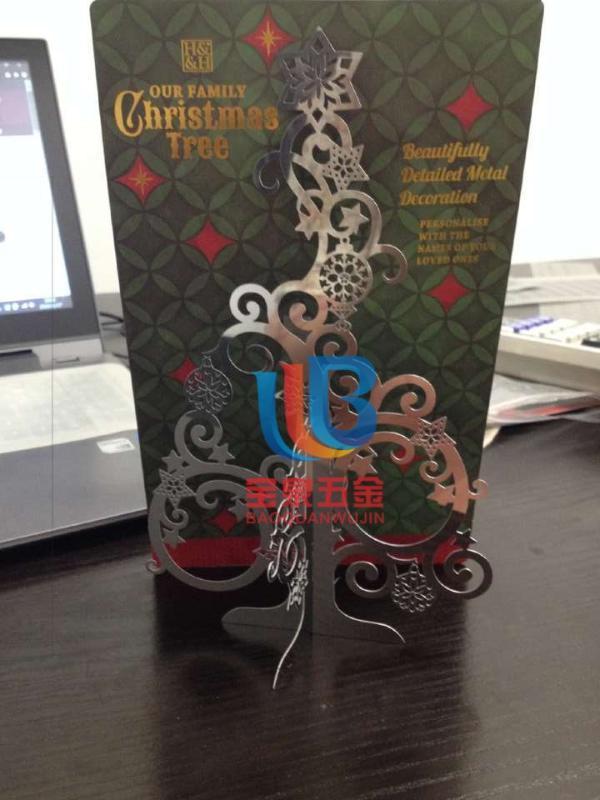 厂家直销批发创意礼品,不锈钢圣诞树摆件
