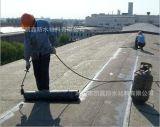 防水卷材 防水材料 防水涂料 高聚物改性沥青防水卷材