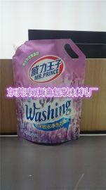河北自立吸嘴袋厂家直销 洗涤用品洗衣液袋