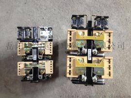 CZ0-40/20直流接触器