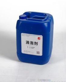 广东消泡剂生产厂家