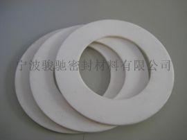 玻纤改性聚四氟乙烯垫片