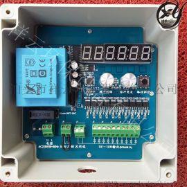 祥云智能脉冲控制仪 电磁阀控制器 除尘设备电磁阀脉冲控制仪