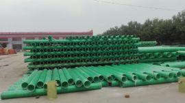 DN175*5*6**玻璃钢夹砂管全国销售