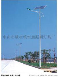 厂家直销太阳能路灯 景观灯 庭院灯等户外亮化  中山恒通照明