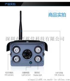 无线摄像头监控一体机高清网络摄像机wifi手机远程免布线深圳安防厂家直销