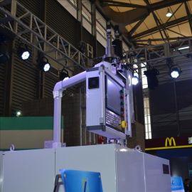 数控机床操作箱 悬臂系统 机床控制箱支臂 悬吊臂 折弯机等附件
