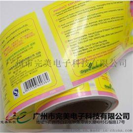 彩色PVC不干胶贴纸印刷 卷装食品标签定制 卷筒瓶贴 食品不干胶