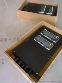FXM-S-8/20防水防尘防腐照明配电箱