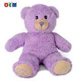 廠家直銷2015新泰迪熊毛絨玩具公仔大號萌玩偶朋友女友禮物