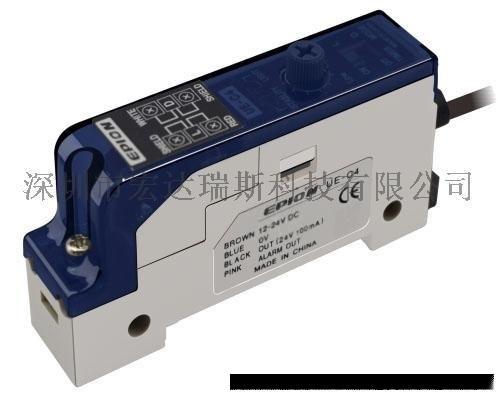厂家供应UE-**型光电传感器(超小型、放大器分离型)