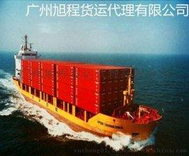 上海到增城海运费,上海到深圳海运公司