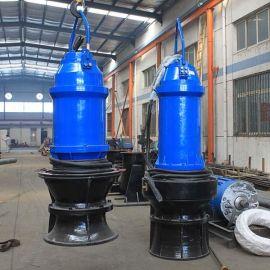 工矿船坞用的轴流潜水泵/350QZB-100潜水轴流泵/耐用的大型排污潜水泵