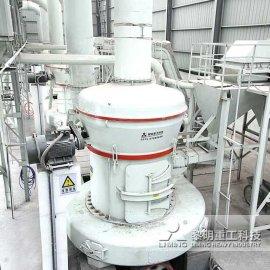 供应 黎明重工 MTW175雷蒙磨粉机 灰钙粉生产设备