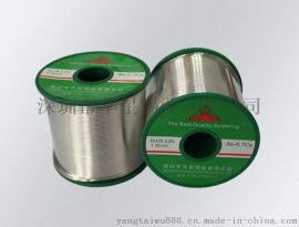 华星锡业直销**无铅免洗焊锡线,环保焊锡丝