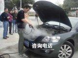 洁能蒸汽清洗机清洗发动机