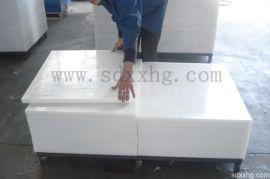 超高分子量聚乙烯板进口原材料国内专业生产