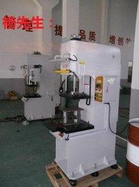 苏州,浙江单臂液压压装机,单臂油压压装机