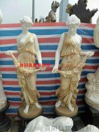 石雕西方人欧式人物雕塑 大理石西方人物雕像