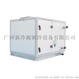 新晃SDK型柜式空气处理机组该系列产品完全实现了无冷桥设计、结构紧凑、体积小、重量轻、耐腐蚀性高、节能环保,现场组装更为便捷