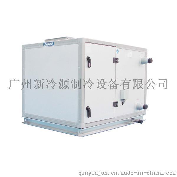 新晃SDK型櫃式空氣處理機組該系列產品完全實現了無冷橋設計、結構緊湊、體積小、重量輕、耐腐蝕性高、節能環保,現場組裝更爲便捷