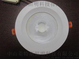 厂家直销LED筒灯COB灯珠006 7W