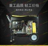 发电电焊机两用HS6800EW