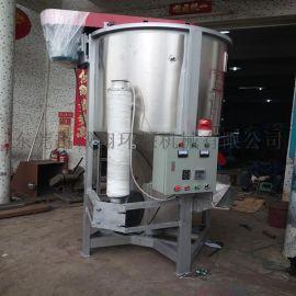 专业厂家供应干粉混合机 塑料颗粒搅拌机 不锈钢立式搅拌机 厂家直销