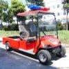江蘇2座電動消防車,社區小型救火車,酒店防爆電瓶車