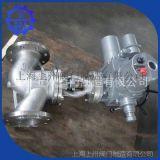 电动闸阀 Z941Y 高温高压闸阀 上海专业生产供应厂家