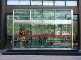 东莞寮步安装自动玻璃门电机、桥头银行红外线感应门,电动门安装