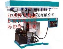 腾飞MZ-541208立式液压可调多轴木工钻床多轴钻床专业木工机