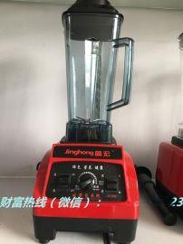 【厂家直销】大功率家用商用破壁机料理机五谷豆浆机智能碎冰机