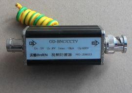 雷创防雷供应单口视频BNC接口防雷器OD-CCTV/BNC
