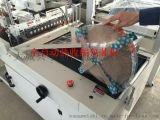 薄膜热收缩包装机 PVC收缩膜包装机 全自动套膜封切塑封机