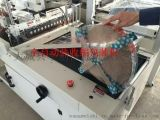 薄膜熱收縮包裝機 PVC收縮膜包裝機 全自動套膜封切塑封機