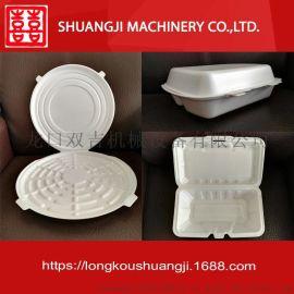 供应一次性快餐盒生产线 泡沫汉堡盒设备 PS发泡水产托盘设备