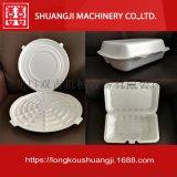 供應一次性快餐盒生產線 泡沫漢堡盒設備 PS發泡水產托盤設備