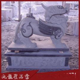 【九龙星】催财升官石雕貔貅 招子送子貔貅 镇宅纳福貔貅