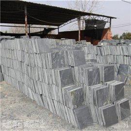 精品青石板厂家直销批发