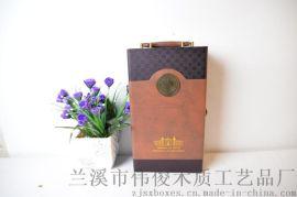 新款现货双支带酒具红酒包装礼品盒红酒葡萄酒包装皮盒