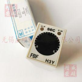 无锡新溪南FBF-ST3P5-4通电延时时间继电器ST3P5-2 AC110V 30S