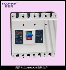 乐清诺玛克漏电断路器 智能漏电断路器 塑壳断路器 限载断路器 限流开关 630M/4300