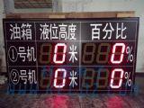 生产厂家供应12寸大型工业参数采集显示屏