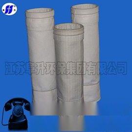 涤纶除尘布袋 常温涤纶除尘滤袋